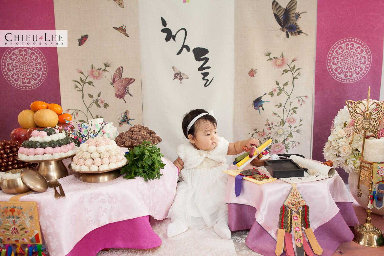 Korean Dohl Celebration