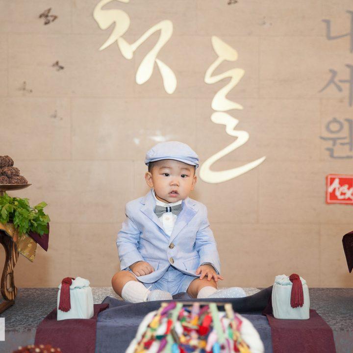 Baek-il, Dohls, and Birthdays